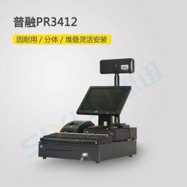 普融PR3412、收款机、商超收款机
