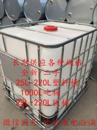 青岛吨桶  ,青岛二手吨桶厂家,潍坊二手吨桶价格,淄博翻新铁桶,滨州镀锌桶批发