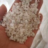 厂家供应石英砂石英粉 石英砂 白色 天然石英石