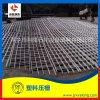 厂家供应塑料格栅支撑 塑料PP格栅填料