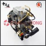 直銷 VE分配泵 NJ-VE6/11F1150RNP239