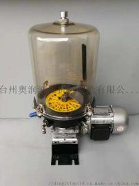 仕高玛电动润滑油泵