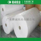 包装双面淋膜纸 楷诚印刷淋膜纸供应商
