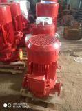 消防水泵结构/稳压泵流程安装/多级消防泵检测