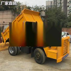 柴油四轮车,四不像车,矿用运输车