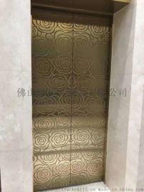 不锈钢电梯蚀刻花纹板,不锈钢电梯门生产厂家