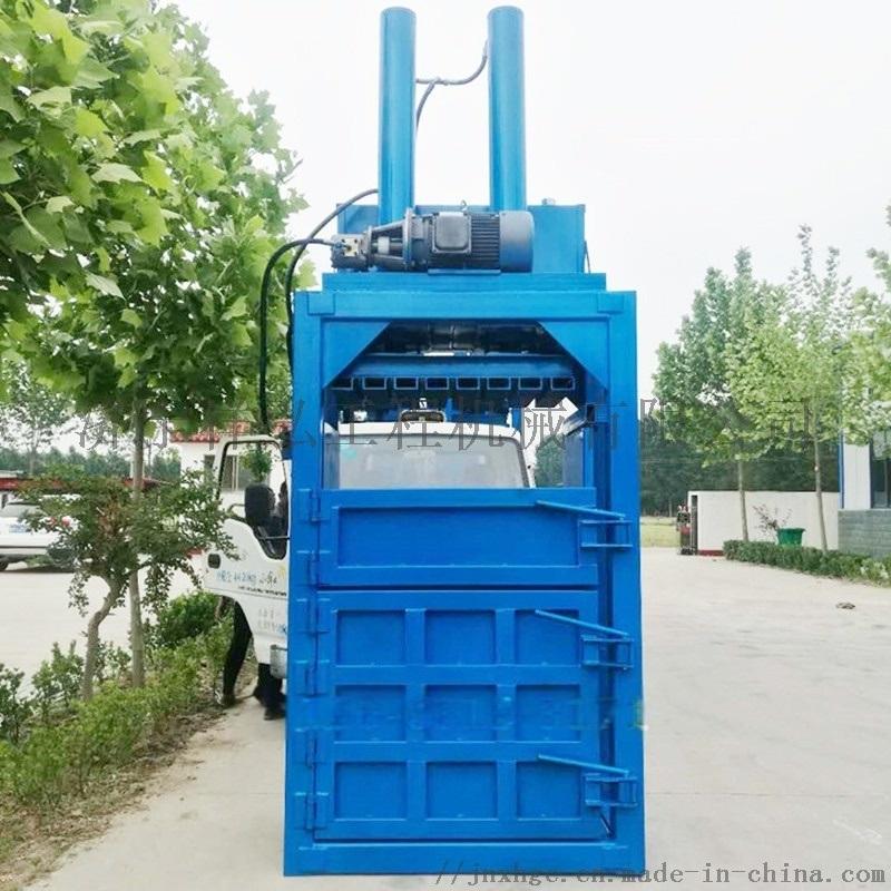 橡膠製品液壓打包機 廠家加工液壓打包機