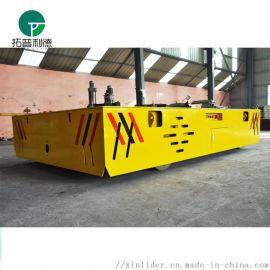 重型搬运电动平车 360度转弯车橡胶轮