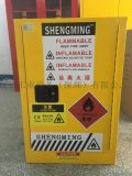东莞实验室化学品储存柜 防火安全柜