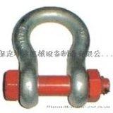 优质卸扣|卸扣生产厂家|链条卸扣