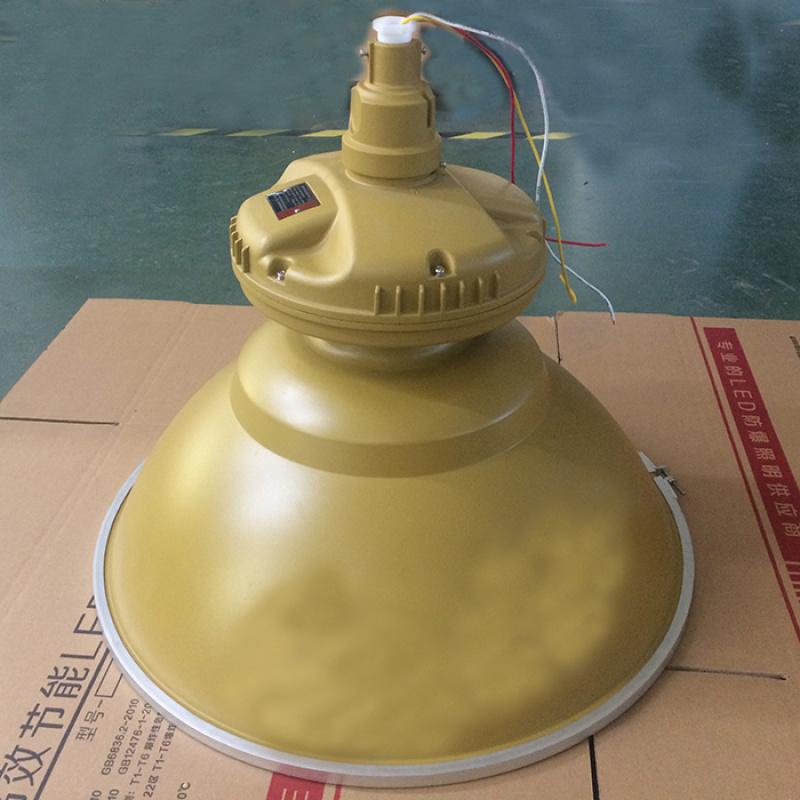 SBF6110 免维护节能灯  LED节能工厂灯