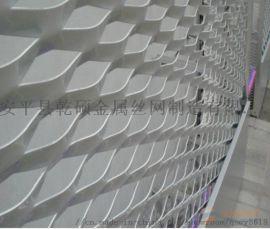 幕墙铝板网,拉网铝单板