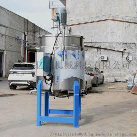 寮步0.5吨强力搅拌桶 不锈钢一吨液体搅拌罐