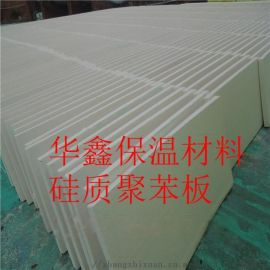 硅质板 聚苯乙烯泡沫板