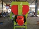 翔航农业机械供应各种型号TMR饲料搅拌机