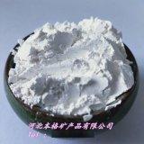 贝壳粉厂家 煅烧贝壳粉 涂料专用贝壳粉