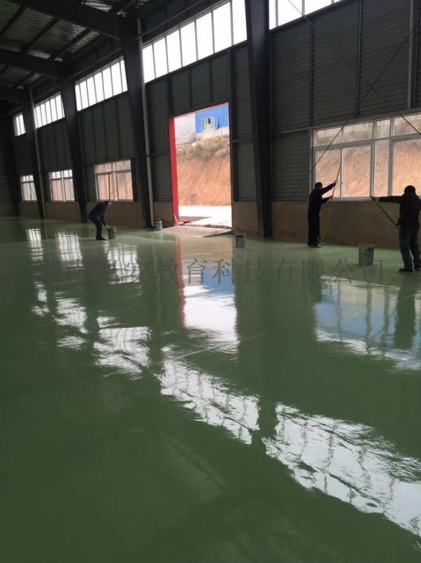 衡阳地区地坪漆材料环保国标设计施工全方位服务