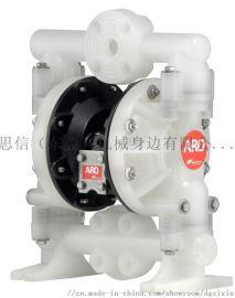 原厂英格索兰气动PP隔膜泵