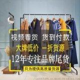 女裝打底褲北京 有 她衣櫃嗎女裝尾貨針織衫寶姿女裝折扣店