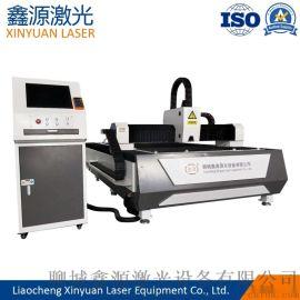 2000W碳钢板切割机,金属光纤金属切割机,鑫源-3015小型金属光纤激光切割机