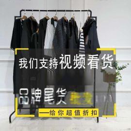 女装西装外套唯众良品加盟费电话女装尾货女式衬衫女装凉鞋