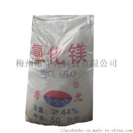 氯化镁填充织物造纸等方面