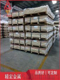 6061国标铝板6061光亮铝板6061腐蚀铝板