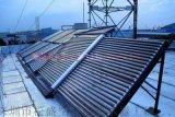 福永出租房頂層裝太陽能熱水器v77t