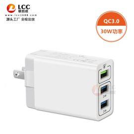 快充充电器 3USB充电器 QC3.0快充充电器