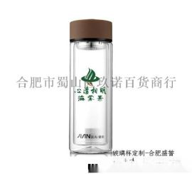合肥玻璃杯定制【印LOGO】合肥双层玻璃杯定做厂家
