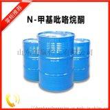 廠家直銷優質桶裝優質n-甲基吡咯烷酮