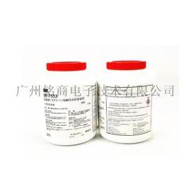 3MSP7533絲網印刷膠紙張金屬SMT貼片印刷膠