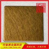 彩色不鏽鋼板圖片 供應無錫304亂紋黃銅金亮光板材