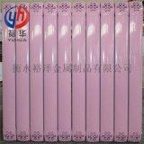 QFTLF1800/75-90銅鋁暖氣片使用年限