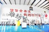 青州洗衣液生产设备的厂家