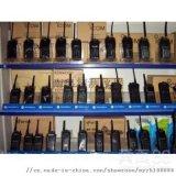 供应广州对讲机销售/多种类供选择/话音清晰