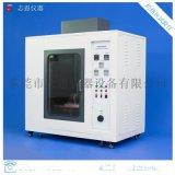 志恩仪器ZE-1005  灼热丝试验仪源头工厂