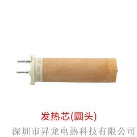 1600W发热芯焊机**芯瑞典电热丝陶瓷加热芯