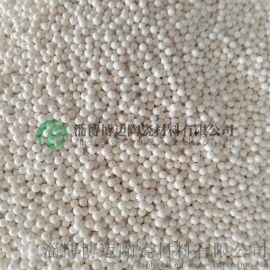 硅酸锆珠 油漆涂料用喷砂用硅酸锆珠厂家