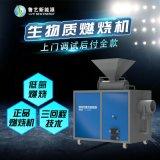 生物質燃燒機生產廠家 山東魯藝鍋爐