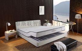 【迪姬诺】马堡系列智能电动床垫