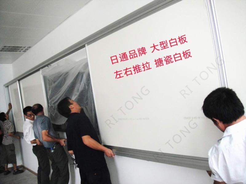 教学写字板大学**黑板生产厂家日通搪瓷白板定制