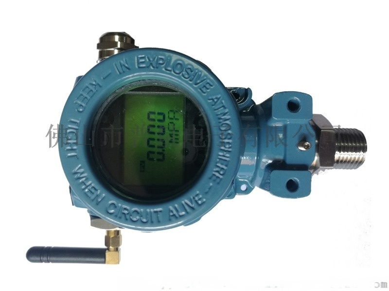 GPRS NB-iot无线压力变送器