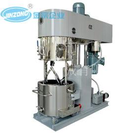 厂家直销 行星混合机和压料机 搅拌机
