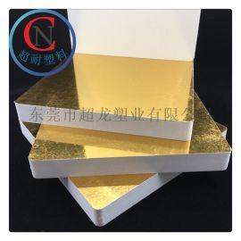 PVC发泡板可做各种彩色木纹贴纸的板材 可做家具橱柜衣柜书柜用的板材
