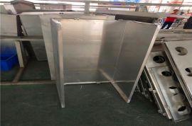 大地影城专用铝单板 外墙专用铝单板 造型铝单板厂家