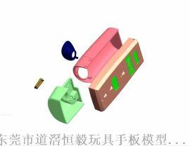 江门工业产品设计,外观手板设计,零件抄数