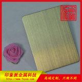 廠家直銷青古銅鍍黑不鏽鋼彩色不鏽鋼板