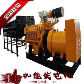 东莞发电机厂家 沃尔沃发电机出售