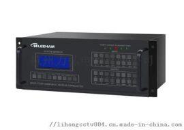 视频矩阵切换器_高清矩阵_高清音视频矩阵